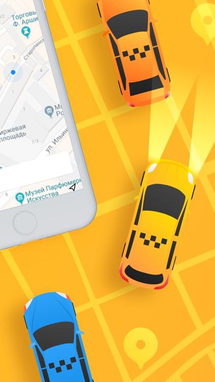Цены Такси: Сравни все сервисы screenshot-4
