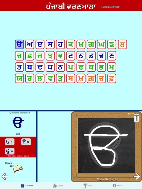 Images of Punjabi Letter Games - #rock-cafe