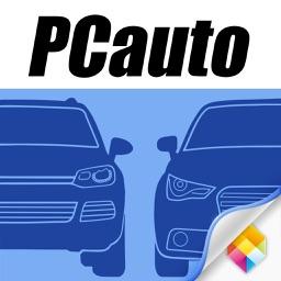 PCauto汽车杂志