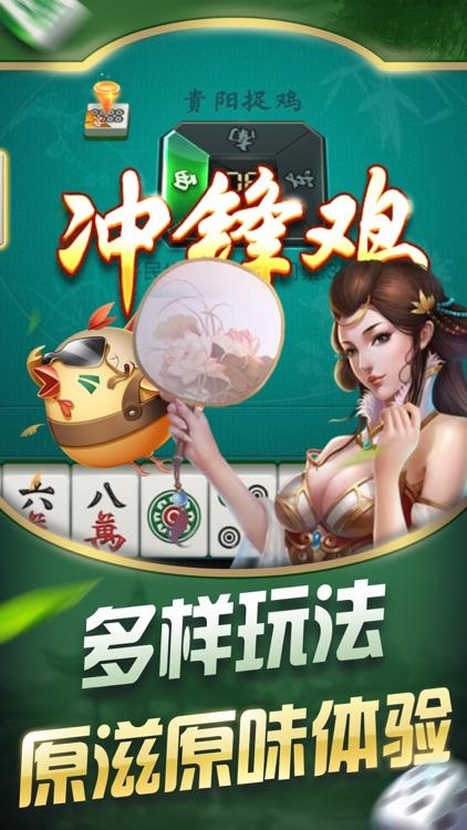 火拼麻将-欢乐街机棋牌麻将游戏
