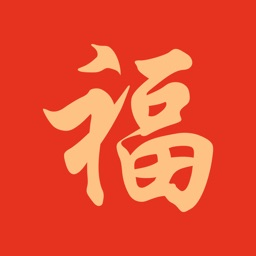 新年节日祝福短信-2019猪年春节拜年祝福