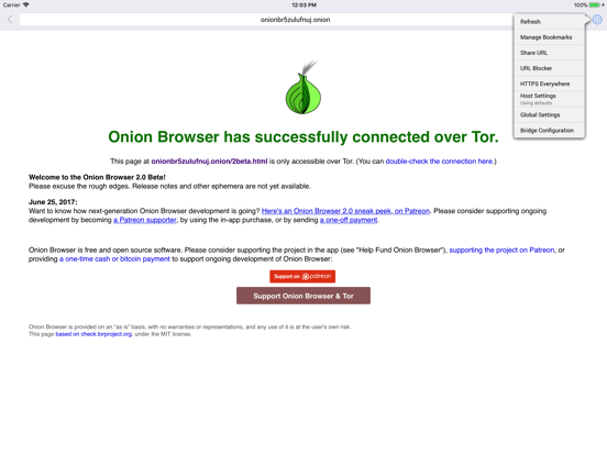 Onion Browser Screenshots