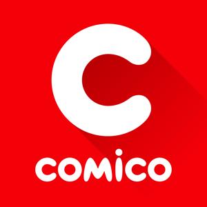 comico/人気オリジナル漫画が毎日更新!/コミコ app