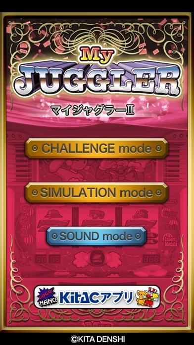 マイジャグラーⅡ screenshot1