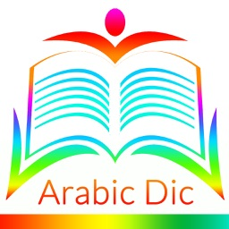 Arabic Eng Dictionary + Keys