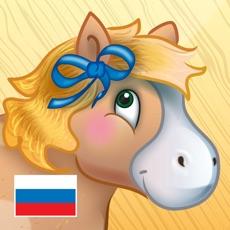 Activities of Smart Speller Russian HD