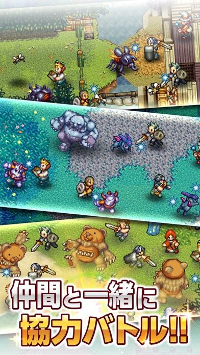 Eternal Zone Online screenshot1