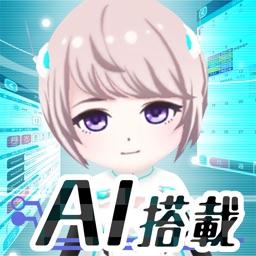 Ai搭載目覚ましカレンダー アイル By Smile Lab Co Ltd