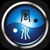 Smart Feng Shui Compass (Pro) - iPhoneアプリ