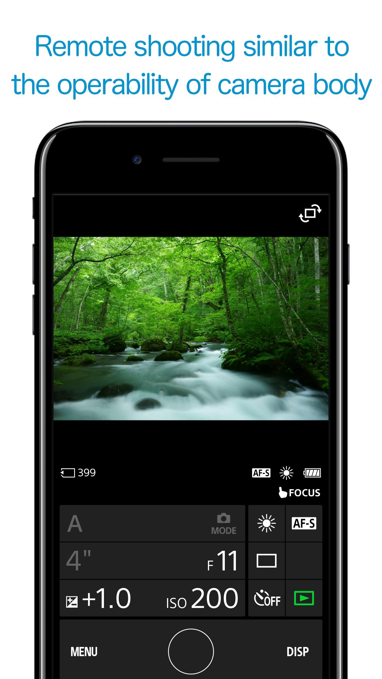 PlayMemories Mobile Screenshot