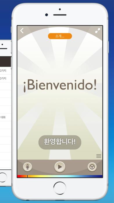 nemo 스페인어 for Windows