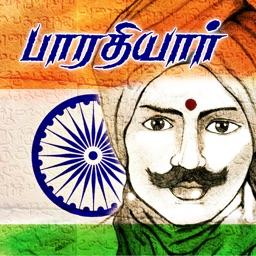 Bharathiyar Tamil Songs