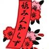詠み人知らず -五七五・俳句・川柳・パーティーゲーム- - iPhoneアプリ