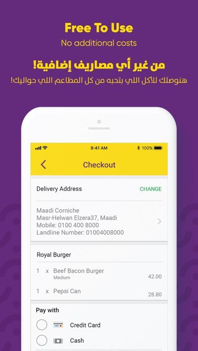 Screenshot for Otlob - Online food delivery in United States App Store