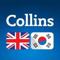Collins English<>Korean