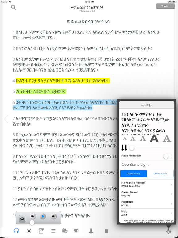 Rose Glen North Dakota ⁓ Try These Amharic Bible App For Pc Free