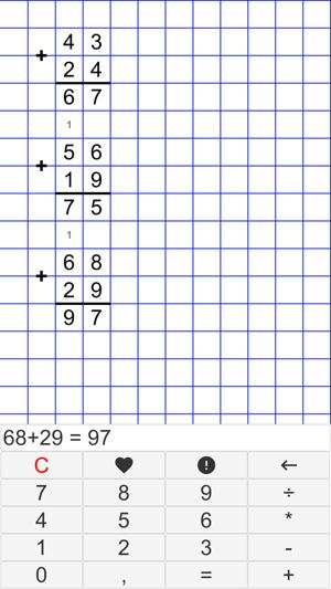 онлайн калькулятор на деление в столбик и умножение какая ставка по кредиту в почта банке