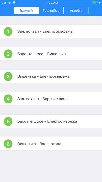 Розклад Вінниця screenshot 1