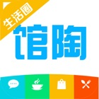 馆大网 icon