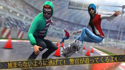 スケートボードワールド: レースシティのおすすめ画像1