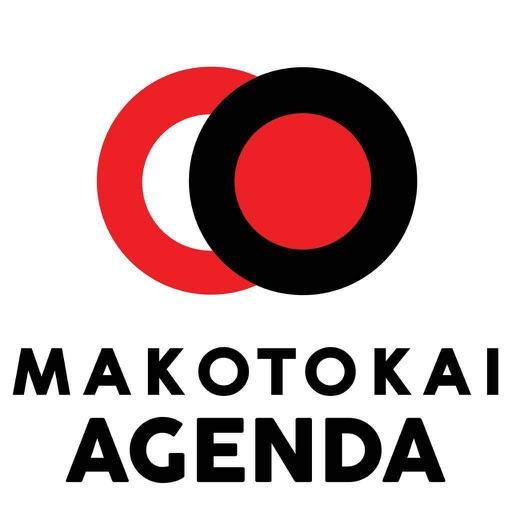 MAKOTOKAI Agenda