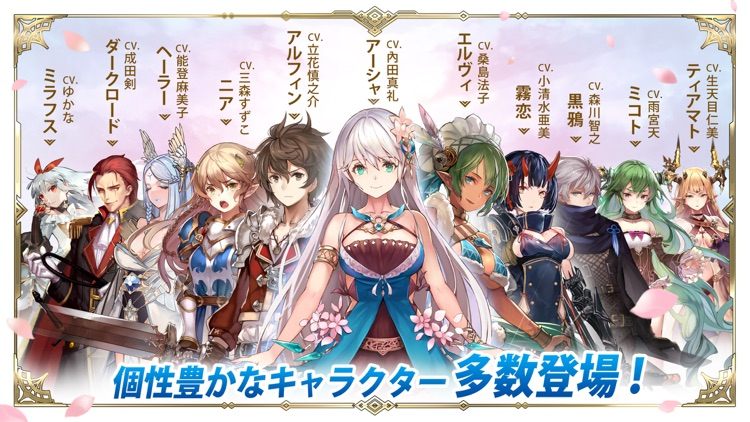 サファイア・スフィア〜蒼き境界〜 screenshot-4
