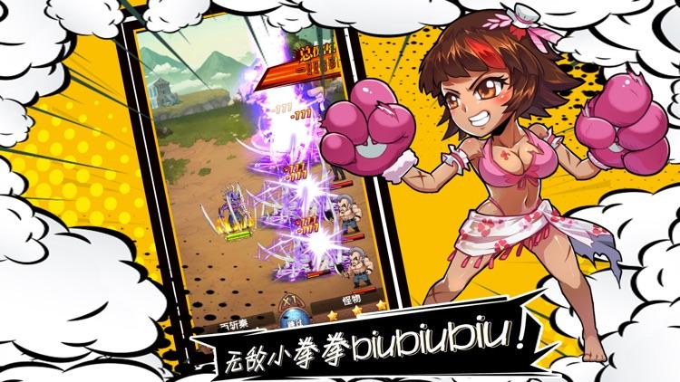漫画群英会-日系二次元卡牌手游 screenshot-4