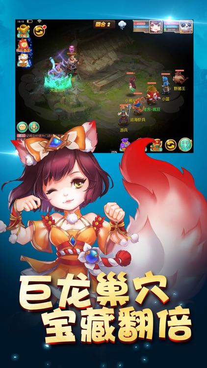 梦幻OL·永恒国度-梦幻回合制Q版仙侠游戏