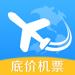 智行机票-特价飞机票比价预订航班动态查询