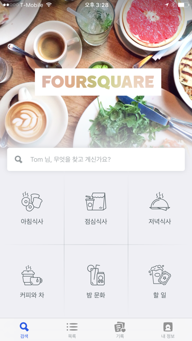 Foursquare City Guide for Windows