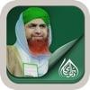 Haji Imran Attari