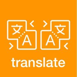 Translate Box: all translators