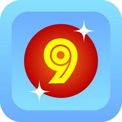 Number Conquest