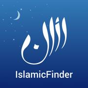 Athan: Prayer Times & Quran