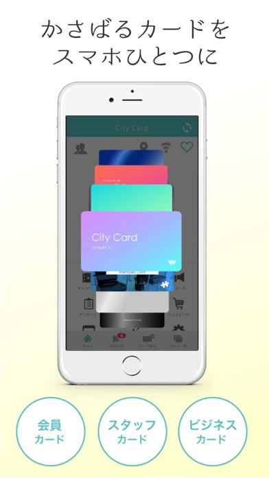 VCA Wallet(ブイカワレット)/カード管理のスクリーンショット2