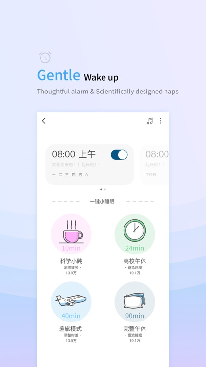 CoSleep - sleep & relax screenshot-4