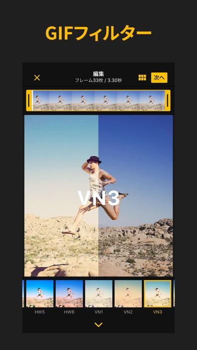 ImgPlay - GIF Makerスクリーンショット3
