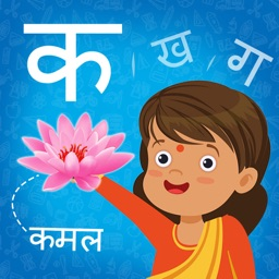 Learn Hindi Alphabets Tracing