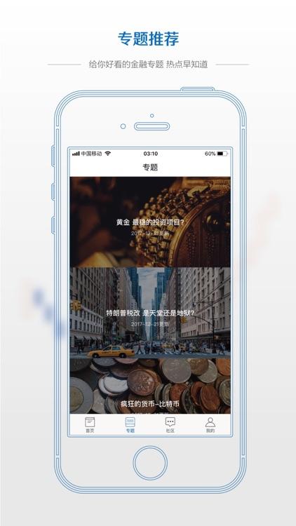 博奕大师—原油黄金白银财经资讯平台