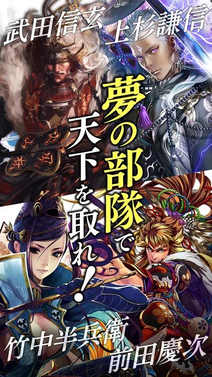 戦国やらいでか -乱舞伝-【スクエニの本格戦国RPG】 screenshot-4