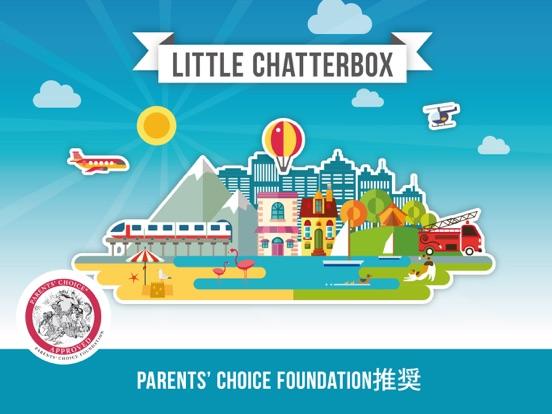 リトル・チャッターボックス・子供向け英語外国語勉強アプリのおすすめ画像1