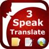 SpeakText 3 Lite