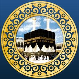 Smart Find Qibla