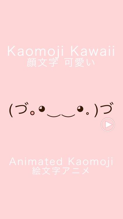Kaomoji Kawaii