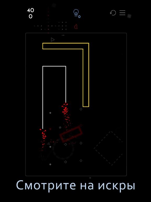 Ignis - Развивающая игра для iPad