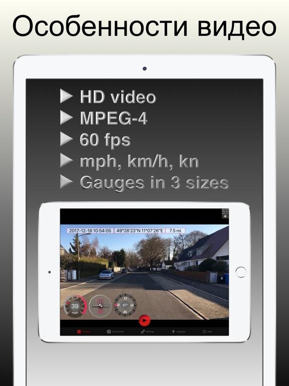 автомобильная видеокамера Pro Скриншоты7
