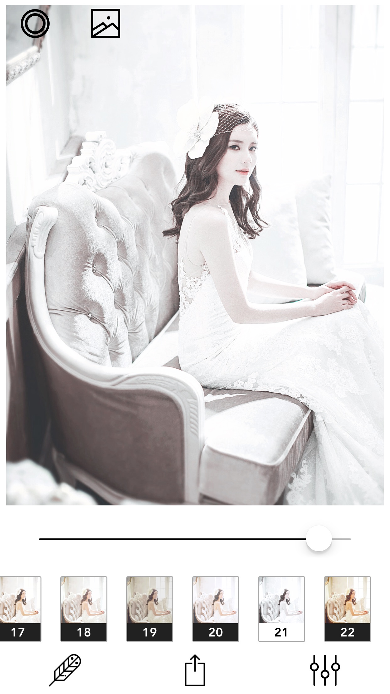 Whitecam - White is Beautiful Screenshot