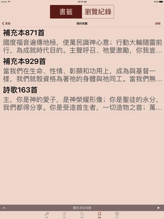 https://is3-ssl.mzstatic.com/image/thumb/Purple128/v4/cb/12/21/cb12216b-5a28-4cf6-017d-42b84b984eb8/mzl.juzffpfn.png/1024x768bb.png
