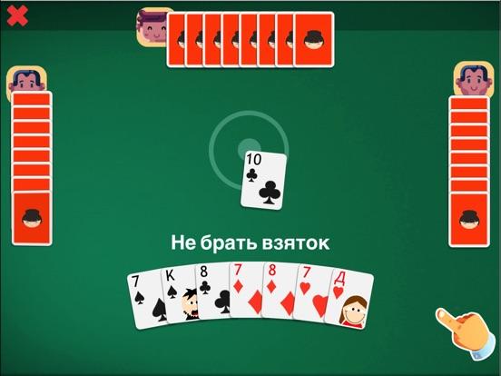 Кинг Скриншоты9