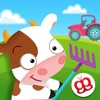 快乐小农夫 - 儿童果园